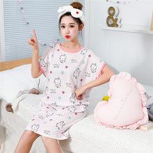 Sanderala женское платье с принтом из мультфильма, сексуальное нижнее белье, ночное белье из молочного шелка, милое нижнее белье с животным прин...(Китай)