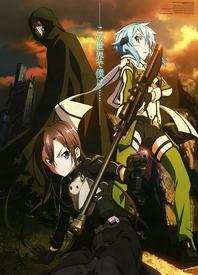 刀剑神域 第二季