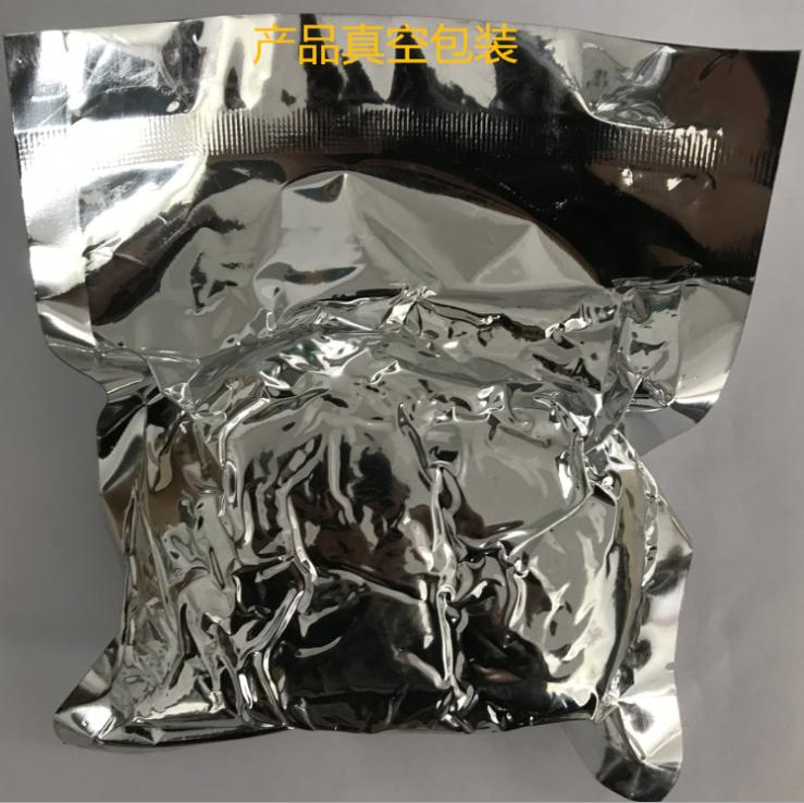 Заводская поставка, химический катализатор, наночастицы молибденового порошка