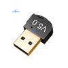 /product-detail/bluetooth-5-0-micro-usb-adapter-for-laptops-62593840878.html