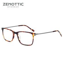 Зеноттические квадратные очки, оправа для мужчин, оптическая близорукость, дальнозоркость, очки, прозрачные очки, мужские поддельные очки ...(Китай)