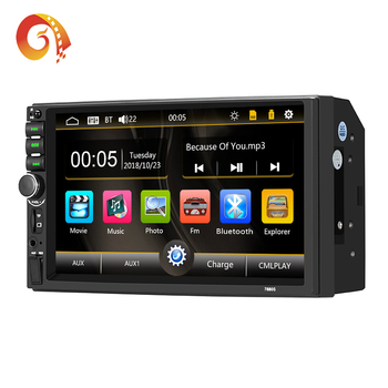 "2 Din Car Radio 7""Touch Screen Player MP5 SD/FM/MP4/USB/AUX/Bluetooth/GPS/ Remote Control Car Audio Stereo"