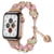 New Designer Luminous 316L Stainless Steel Beaded Watch Band For Apple Watch Series 4/5/6