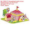 1690-51 Amusement park circus