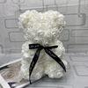 Цвет: белый 25 см без коробки