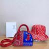 (Red+Blue)-bag+Red-hat