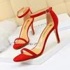 Rouge 8cm