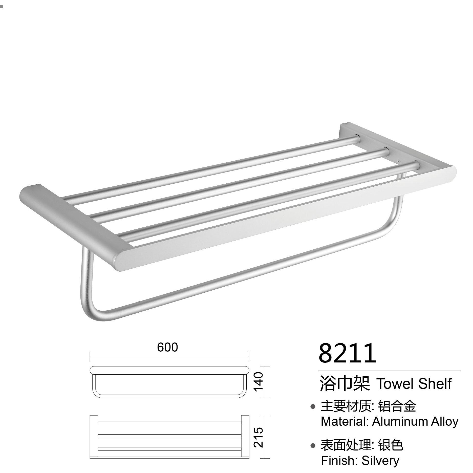 2020 New design good quality Aluminum cheap price hotel golden bathroom accessories