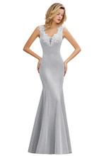 Сексуальное яркое шелковое кружевное платье для выпускного вечера с v-образным вырезом на спине 2020 Элегантные Вечерние Выпускные платья с п...(Китай)