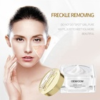 Cream Freckle Anti Wrinkle Cream Pure Botanical Extracts Skin Care Whitening Removing Freckle Cream