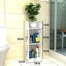 Do Lazienki Mueble Dormitorio Arredamento Meuble Salle De Bain мебель для мобильных телефонов Bagno Armario Banheiro полка для ванной комнаты(Китай)
