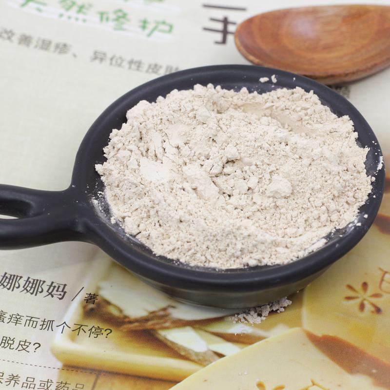 Maifan stone, китайский поставщик, оптовая продажа, медицинский каменный порошок для аквакультуры, низкая цена
