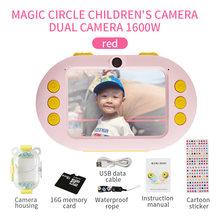 Водонепроницаемая цифровая Wi-Fi камера для детей, Противоударная, фронтальная и задняя селфи-камера 1600 м, 2,4-дюймовый IPS-экран, детские игрушк...(China)