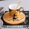 Elk Mug with Wooden Plate