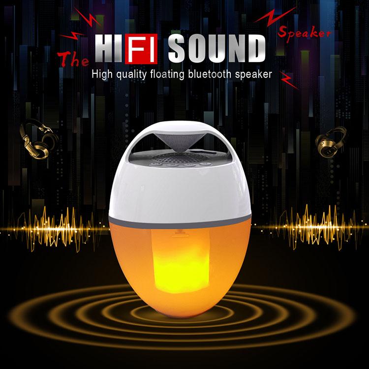 Flame Bluetooth Speaker 7.jpg