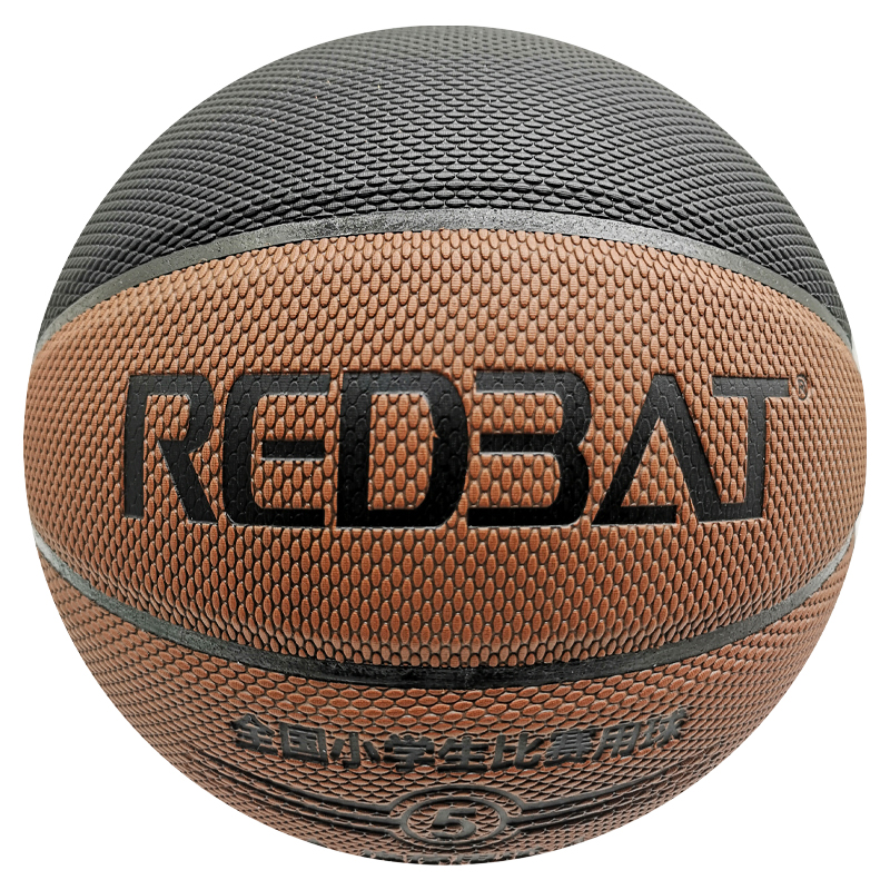 Новые товары 2020, тренировочный баскетбольный мяч Кобра, материал ТПУ, размер 5, баскетбольный мяч