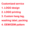 Customized service