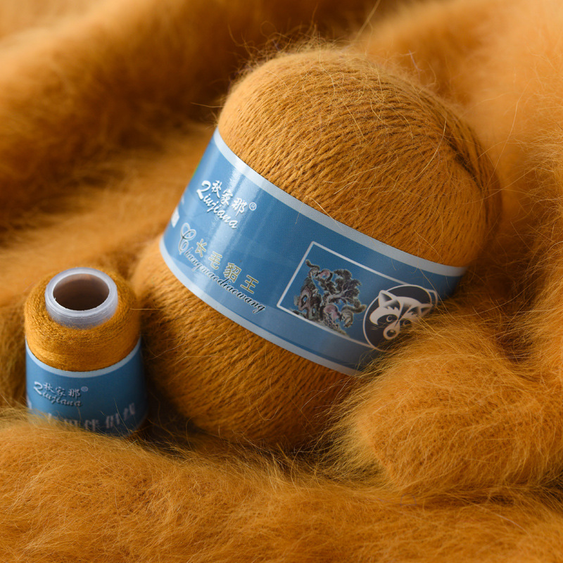 50+20g/set Long Hair Anti-pilling Soft Mink Yarns for Hand Knitting Cardigan