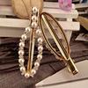 Pearl diamond ellipse