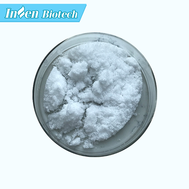 Pharmaceutical Grade Acetyl L-Carnitine HCL