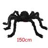 Black-150cm