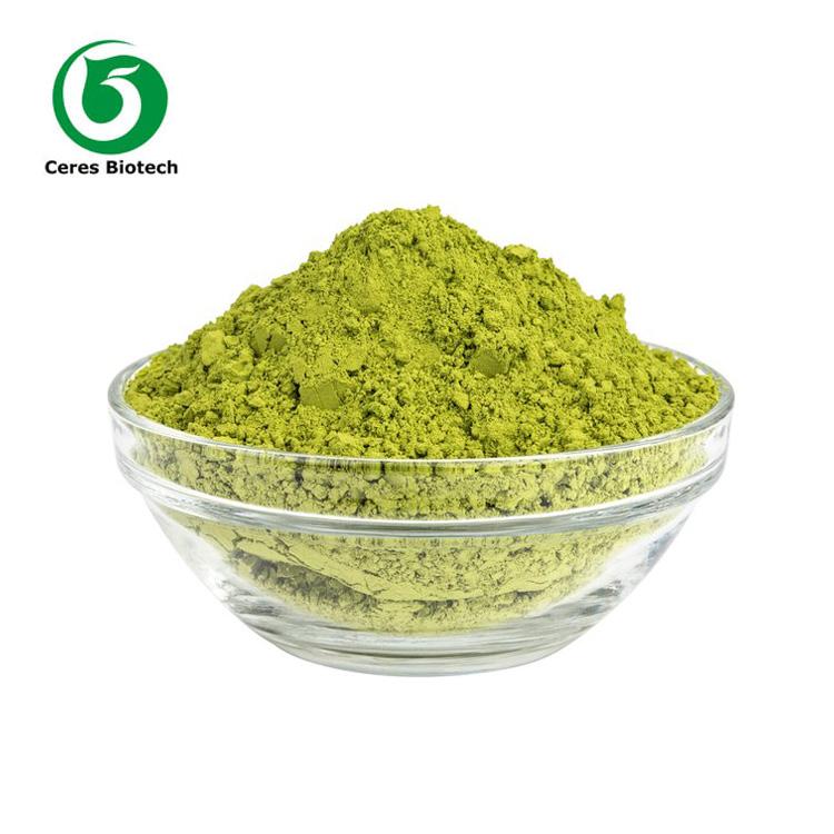 Wholesale Pure Organic Ceremonial Grade Instant Green Tea Matcha Powder - 4uTea | 4uTea.com