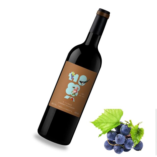 Высокое качество, низкая цена, сухое красное вино, китайские поставщики от helan mountain ningxia, Китай, производство винограда