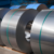 Factory wholesale 304 316 stainless steel coil cold rolled