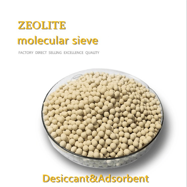 0,4-0,8 мм молекулярное сито zeolite 13x hp для кислородного генератора PSA
