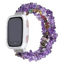 Роскошные часы с браслетом из бусинок + бриллиантовый Чехол для Fitbit Versa/Versa Lite 22 мм ремешок на запястье, браслет, ремешки для часов(Китай)