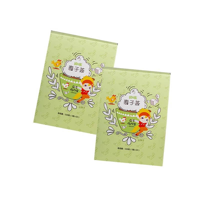 110g health blends tea refusal to eat kids chinese organic herb tea - 4uTea | 4uTea.com