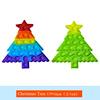 Medium Size Christmas Tree