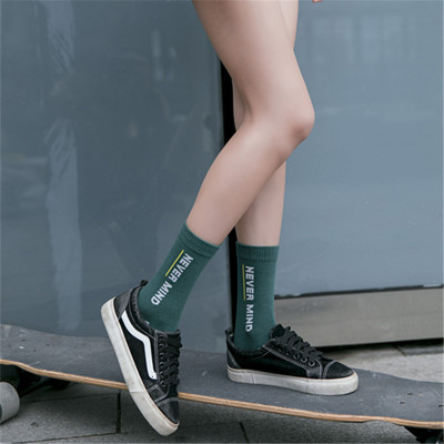 High Quality Knitted Casual Pattern 100%Cotton Daily Women'S Tube Custom Patterned Socks