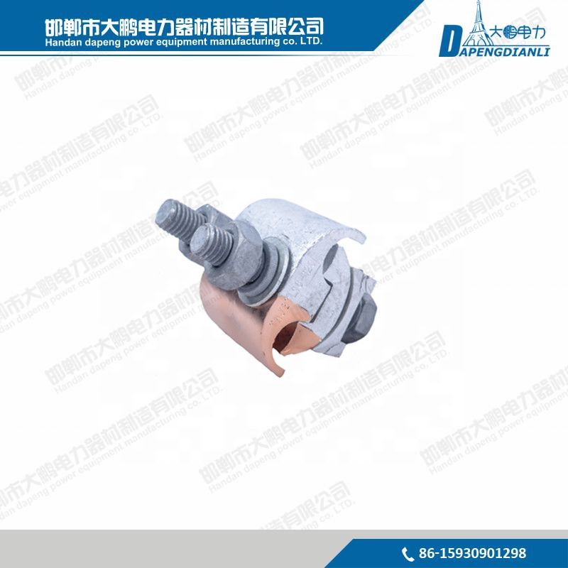Overhead Transmission Line Accessories Parallel-groove Clamp for ACSR (Type JB)