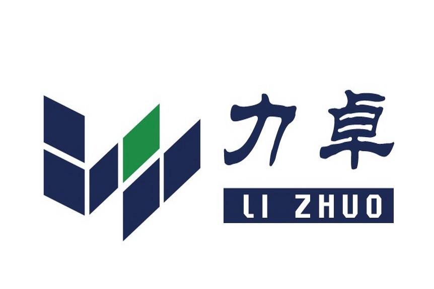 2000T Aluminum Extrusion Press Aluminium extrusion Machine made in China