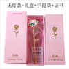 Rose with gift pink box