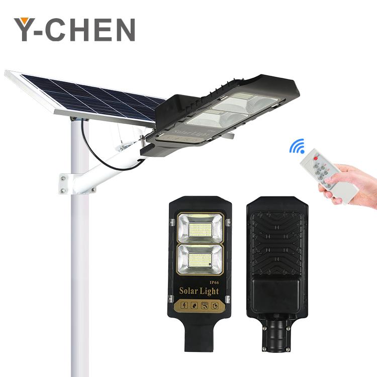 Safety smart ip 65 220v control system price list panel road 40watt 80watt 100watt 150watt solar led street light