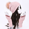 Gypsophila-pink