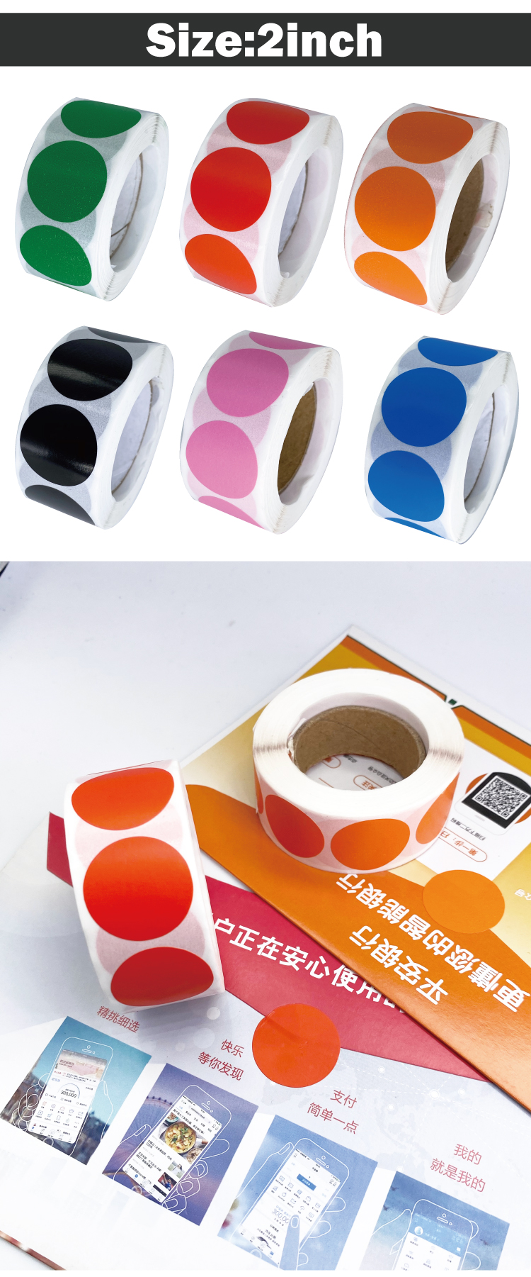 Professional Factory 4cm Sticker Printing Round Stickers For Sale