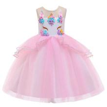 Длинное свадебное платье с цветочным рисунком для девочек, единорог, радуга, вечерние платья для девочек на день рождения, единорог, коротко...(Китай)