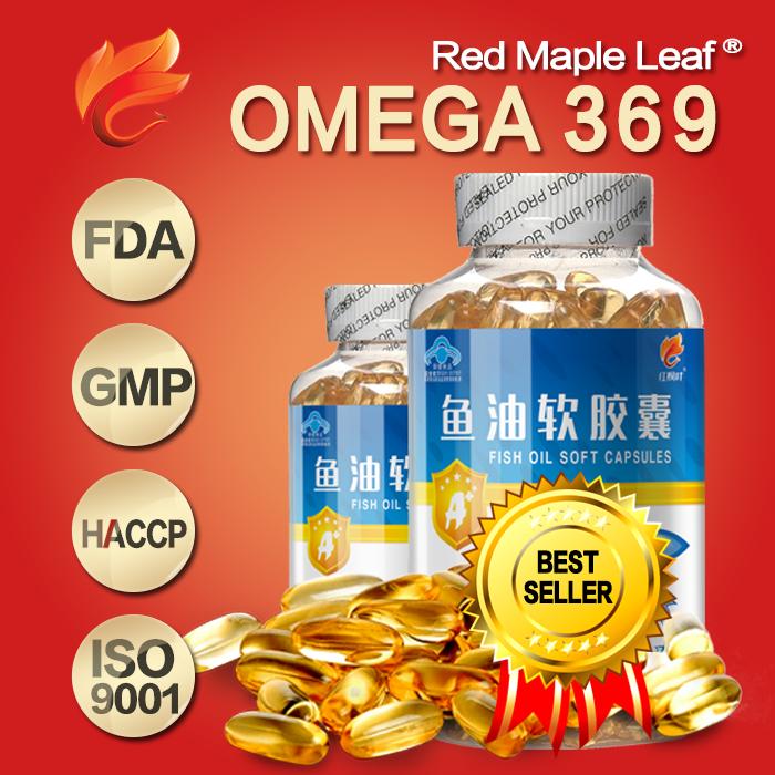 Halal Certified 1000mg Omega 3 6 9 Vitamin Supplement Softgel