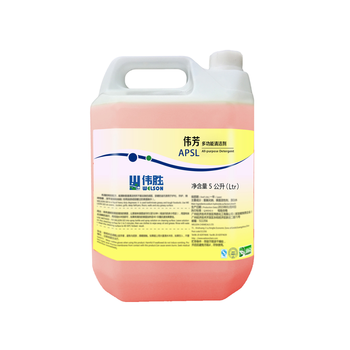 OEM cleaning chemicals product