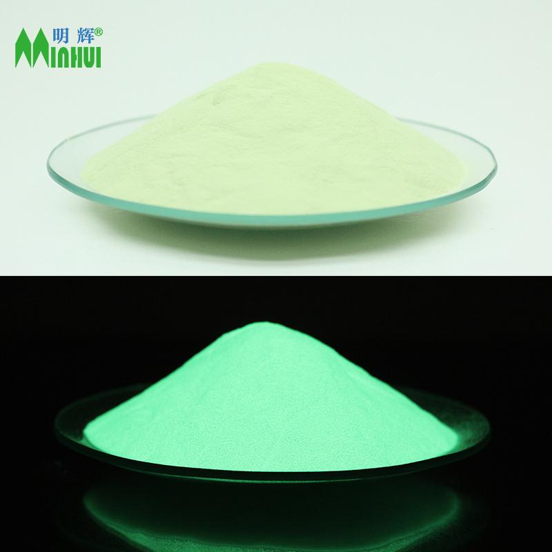Фотолюминесцентный пигмент, фосфоресцентный пигмент, светящийся в темноте пигмент