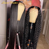 13x4 Frontal Wig