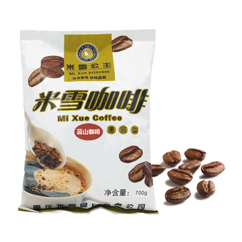 3-in-1 blue mountain coffee Powder 700g high Quality Authentic Coffee powder for Office Coffee Breaking