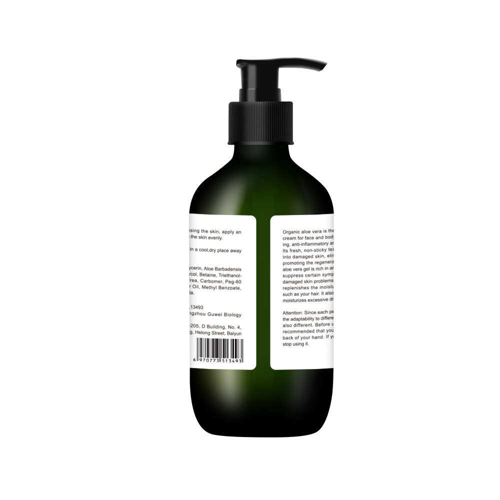 Natural 100% Pure Aloe Vera Gel Plant Extra 270ml Stock Free Sample