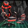 Standard model + footrest+red
