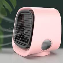 Офисный домашний мини-кондиционер, портативный воздушный кулер, USB персональный кулер, вентилятор воздушного охлаждения, перезаряжаемый На...(Китай)