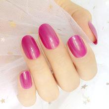 Искусственные овальные накладные ногти прозрачные пластиковые мягкие розовые накладные ногти конфетные короткие Типсы для ногтей 24 шт./ко...(Китай)