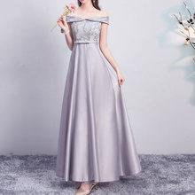 Платье подружки невесты 2020 длинное платье с открытыми плечами Бандажное розовое серое шампанское Формальное свадебное платье для сестры н...(Китай)